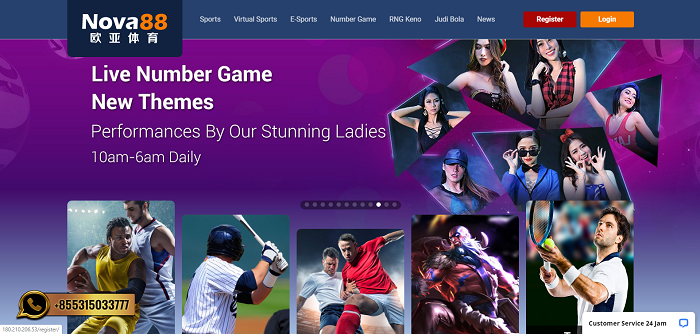Finest New On-line On Line Casino UK Revealed – login nova88